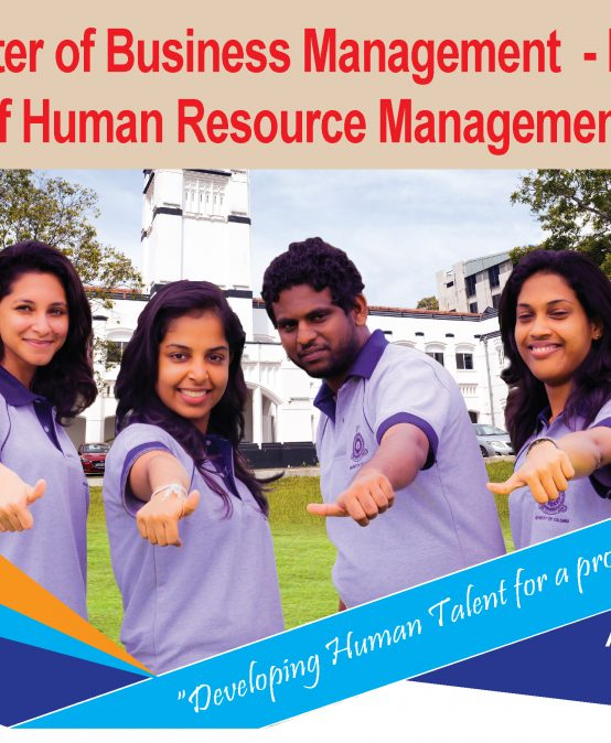 Master of Human Resource Management (MHRM) / Master of Business Management (MBM)