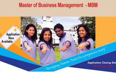 Apply for Master of Business Management (MBM)