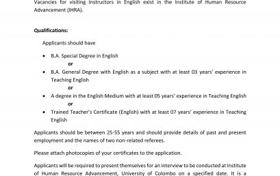 Vacancies for Visiting Instructors in English