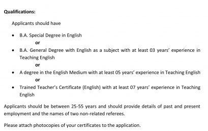 Vacancies for Visiting Instructors in Tamil