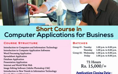 Short Course in Computer Applications for Business
