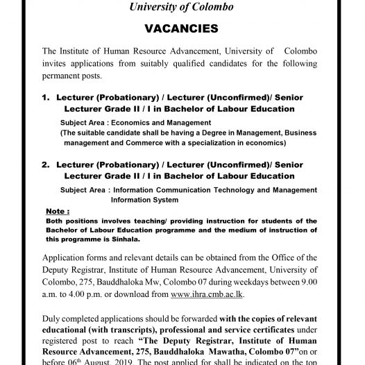 Vacancy – Lecturer (Probationary)