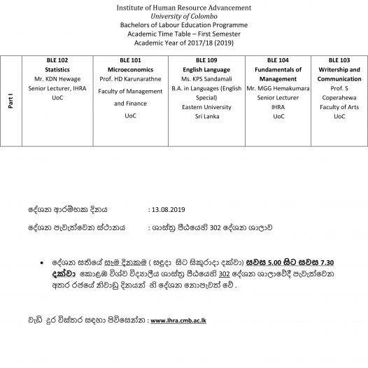 BLE 1 Time Table and Academic calendar