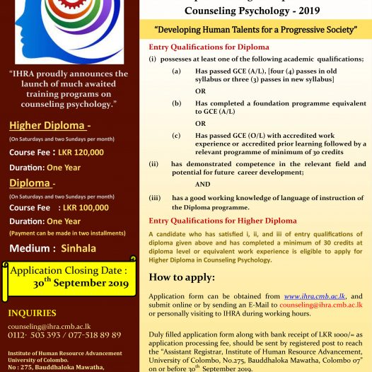 Apply for Diploma & Higher Diploma in Counseling Psychology- 2019 (Closing Date 30/09/2019)