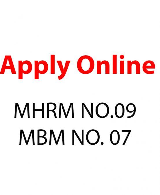 Apply Online for MHRM NO.09 & MBM NO. 07 Examination
