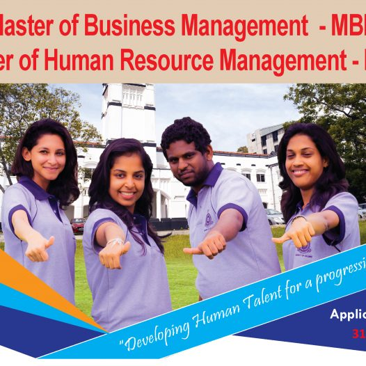 Apply for Master of Human Resource Management – MHRM & Master of Business Management (MBM)