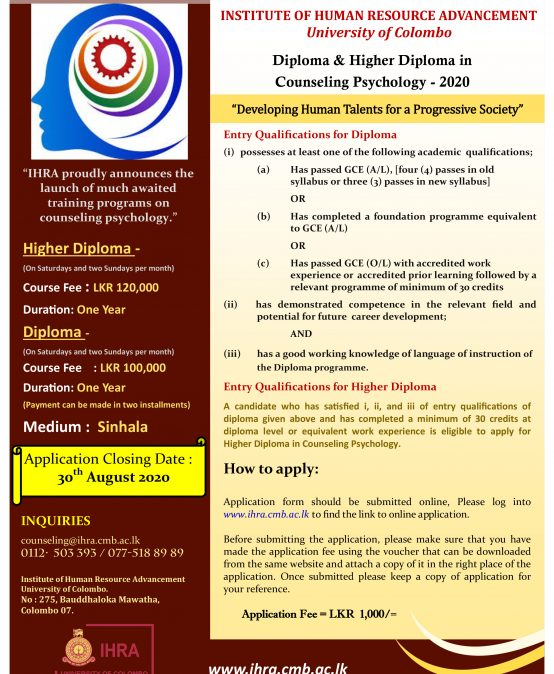 Apply for Diploma & Higher Diploma in Counseling Psychology 2020