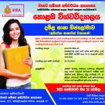Diploma in Tamil- Basic Course No 16