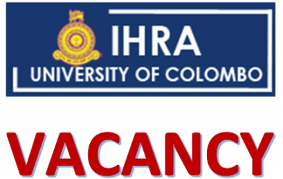 Vacancy – Post of Instructor in Computer Technology – Gr. II