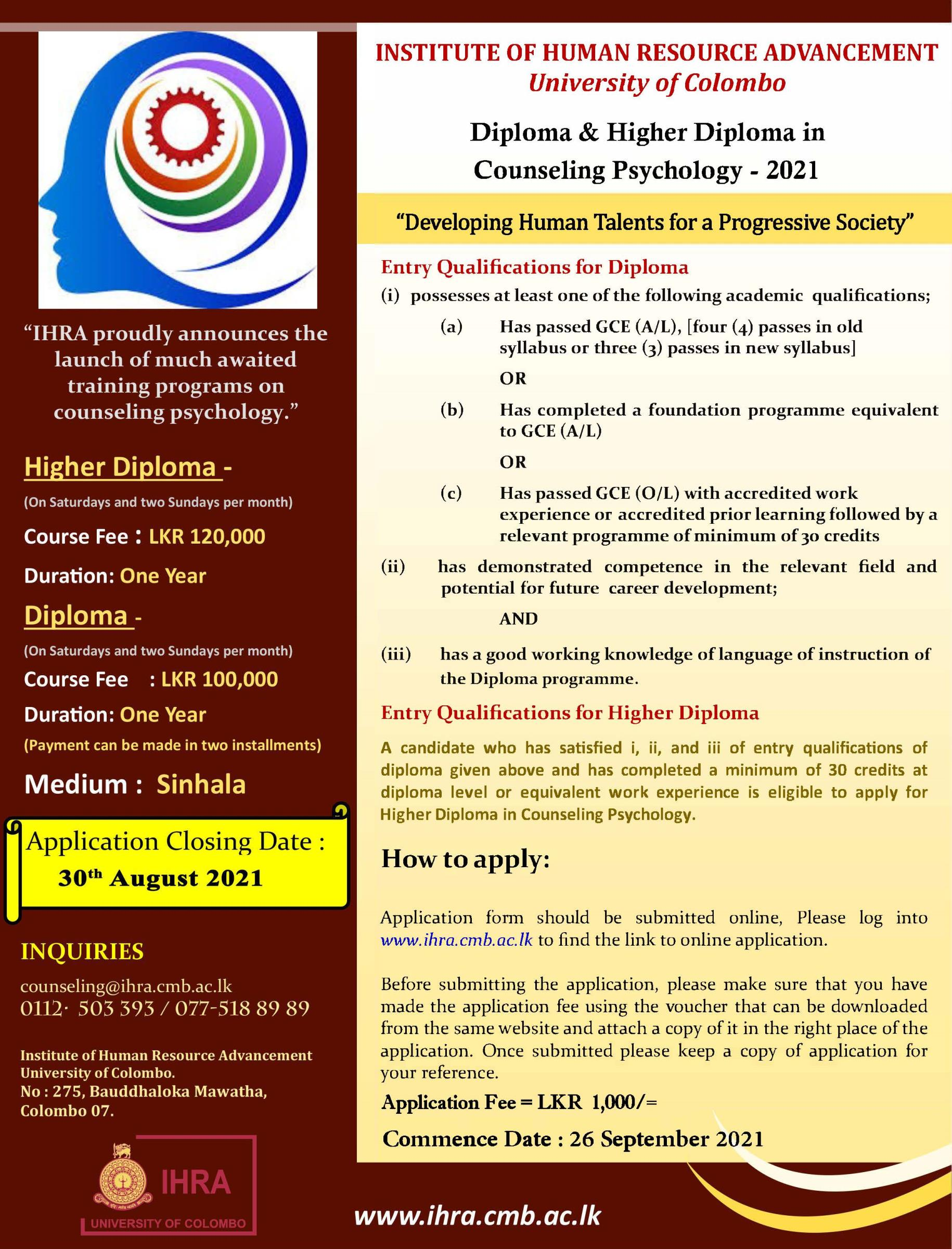 Apply for Diploma & Higher Diploma in Counseling Psychology 2021