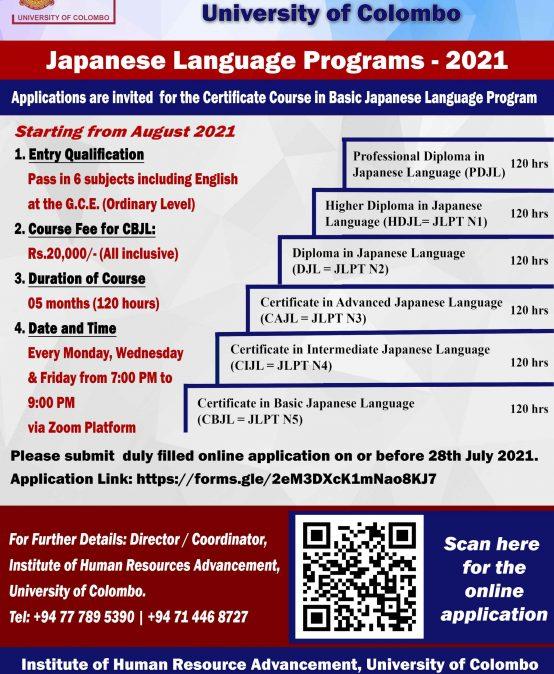 Japanese Language Programs 2021