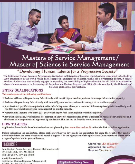 Master of Science in Service Management (Batch No.07)