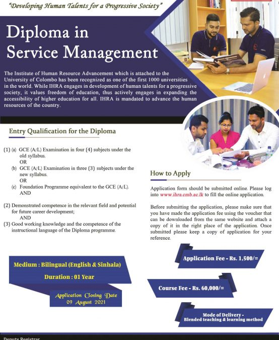 Diploma in Service Management 2021