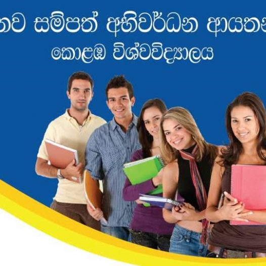 Certificate Course in English Language