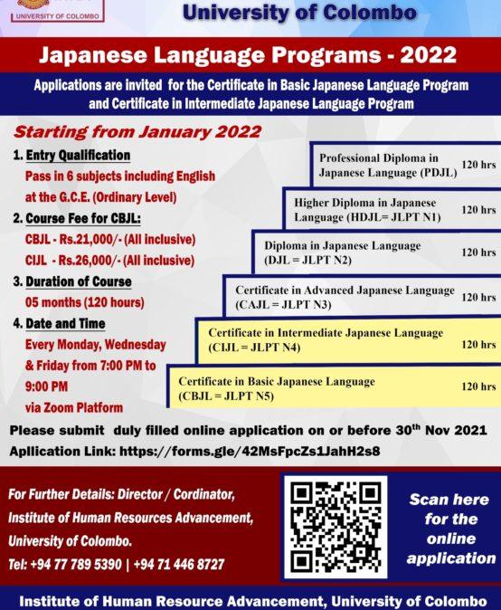 Japanese Language Programs 2022