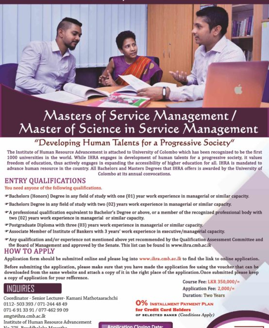 Master of Service Management/Master of Science in Service Management